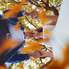Wedding photographer Mihai Medves (MihaiMedves). Photo of 24.09.2017