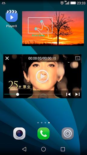 玩免費媒體與影片APP|下載PlayerX Pro视频播放器 app不用錢|硬是要APP