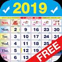 Kalendar 2019 Popular icon