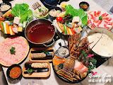 養鍋石頭涮涮鍋