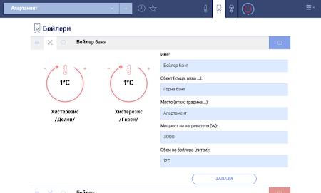 proSmart 1.7 screenshot 2090789