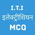 ITI Electrician MCQ & Quiz app in Hindi icon
