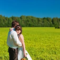 Wedding photographer Evgeniy Bondarenko (Bond79). Photo of 04.02.2013