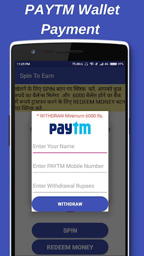 SpinToEarn - Earn Money Online, Work From Home screenshot 3
