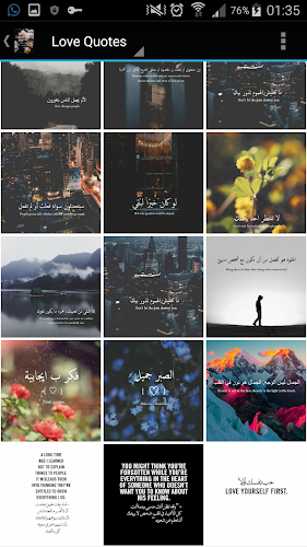 Download Arabic Quotes about Love APK latest version App by
