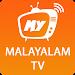 My Malayalam TV icon