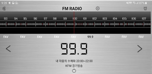 It is the premium version of JC Korea Radio. There are no ads, and features such as black skins and widgets.