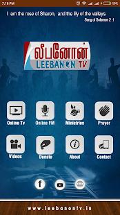 Leebanon Tv - náhled