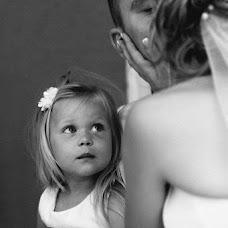 Wedding photographer Yuriy Kupreev (kupreev). Photo of 05.01.2016