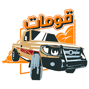 Gomat Drag Race APK Download for Android