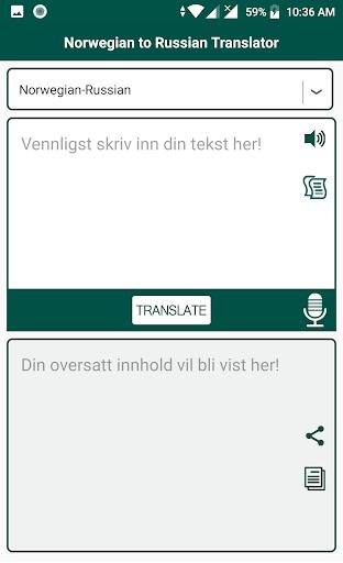 Norwegian Russian Translator Apk Download 3