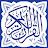 Holy Quran Quran7m logo