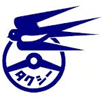 つばめタクシー スマートフォン配車 Icon