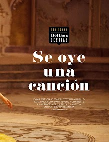 Cinemanía- screenshot thumbnail