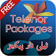 All Telenor Packages Detail: for PC-Windows 7,8,10 and Mac