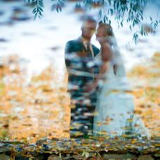 Wedding photographer Yuliya Nikitina (JuliyaNiki). Photo of 14.10.2016