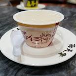Hoi Tin Tong also serves delicious almond dessert in Hong Kong, , Hong Kong SAR