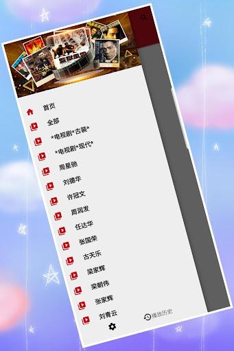 粤语电影 5.0.7 screenshots 2