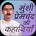 Munshi Premchand ki Kahaniyan icon