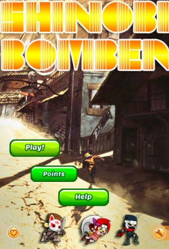 Shinobi Bomber War