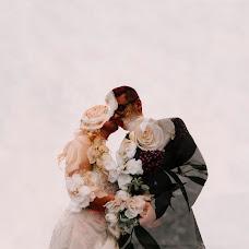 Wedding photographer Mira Knott (Miraknott). Photo of 05.12.2017