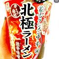 蒙古タンメン中本 太直麺仕上げ 118g by babydoll