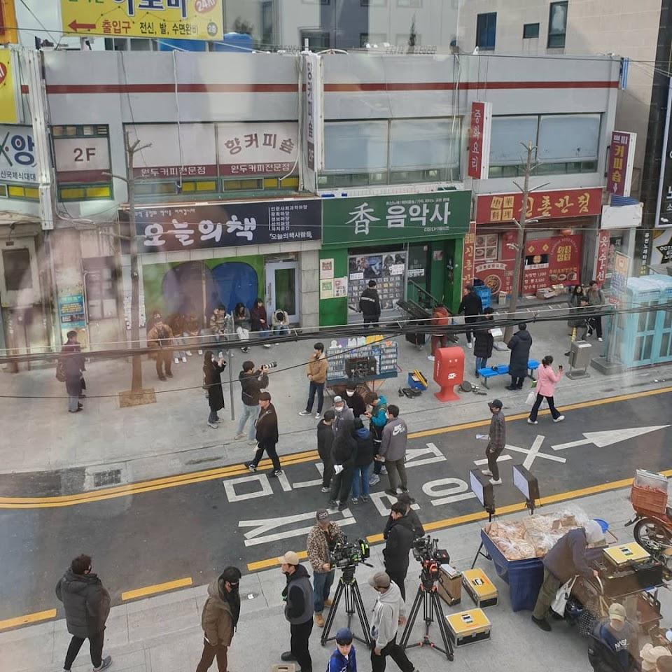 jinyoung film 2