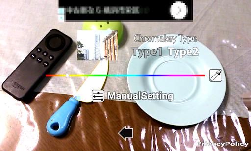 Canitz Chromakey screenshot 3