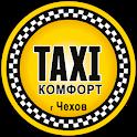 Заказ такси в городе Чехов icon