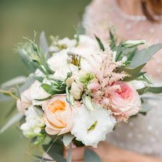 Wedding photographer Yuliya Platonova (JuliaPlatonova). Photo of 20.09.2018