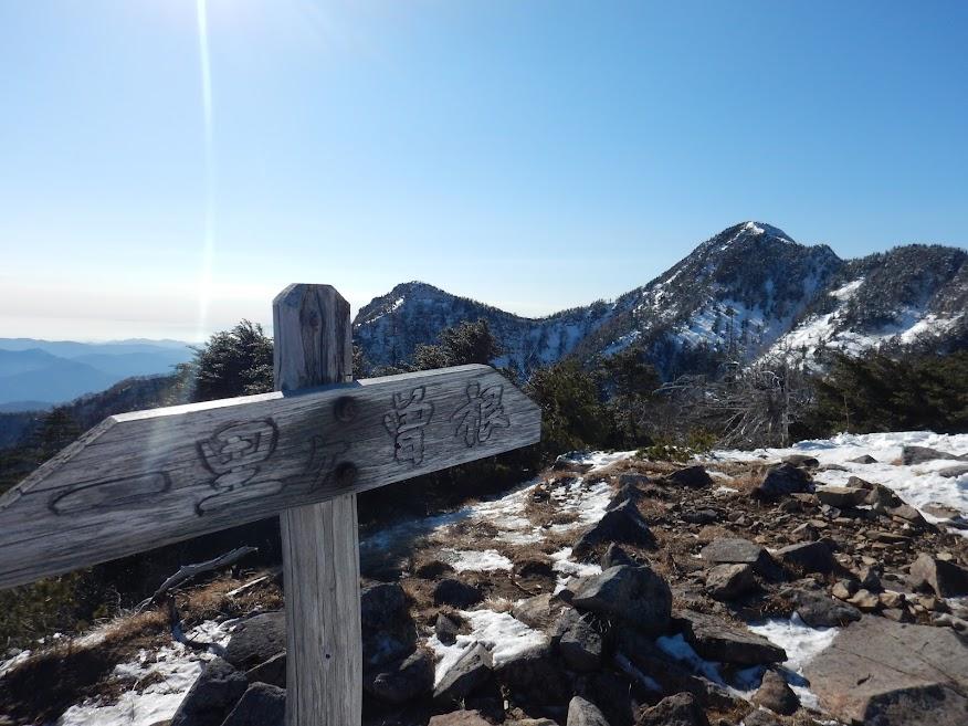 Mt. Nyoho thumbnails No.7
