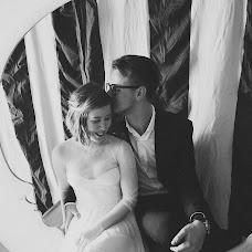 Wedding photographer Ekaterina Demeneva (DemenevaEk). Photo of 08.03.2017