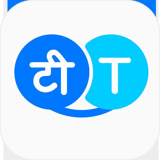 Hi Translate logo