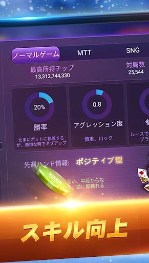 Poker Boyaa-u30c6u30adu30b5u30b9u30dbu30fcu30ebu30c7u30e0 5.9.1 screenshots 5