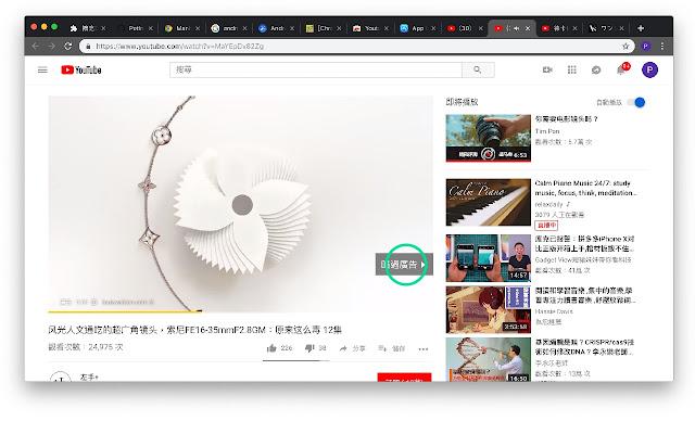 Youtube button clicker