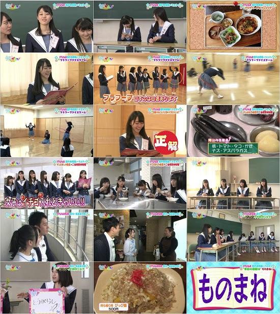 (TV-Variety)(720p+1080i) STU48 – STUでんつ! ep02 180413