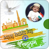 Republic Day Photo Frame - 2018