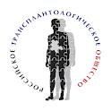 РТО 2019 icon