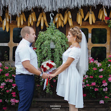 Wedding photographer Maksim Drozhnikov (MaximFoto). Photo of 24.10.2017
