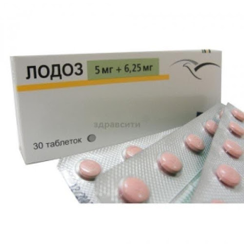 Лодоз таблетки п.п.о. 5мг+6,25мг 30 шт.