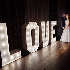 Wedding photographer Marcin Bogulewski (GaleriaObrazu). Photo of 20.07.2018