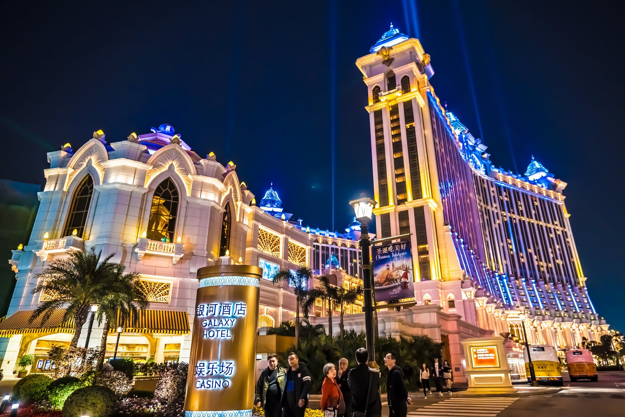 Galaxy Macau night1