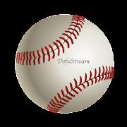 Live Stream for MLB 2020 Season