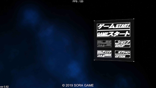 DanceRail3 0.92 screenshots 1