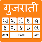 Gujarati keyboard- Easy Gujarati English Typing