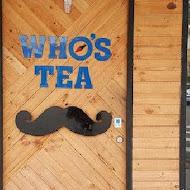 I-Teak 鬍子茶Who's Tea