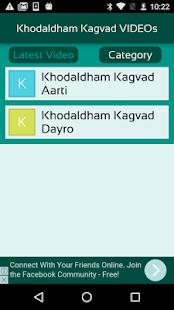 Jai Shree Khodaldham Kagvad Videos (Kagwad App) - náhled