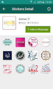 Islamic Stickers App for PC-Windows 7,8,10 and Mac apk screenshot 5