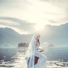 Wedding photographer Ilya Olga (WithSmile). Photo of 25.02.2015
