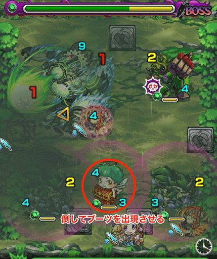 山野に現れし古の巨人兵器-5
